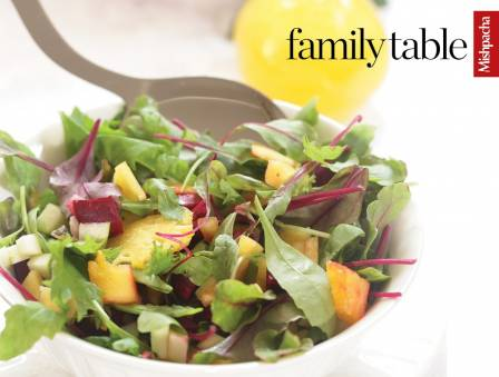 Baby Leaf Salad in Honey-Orange Dressing